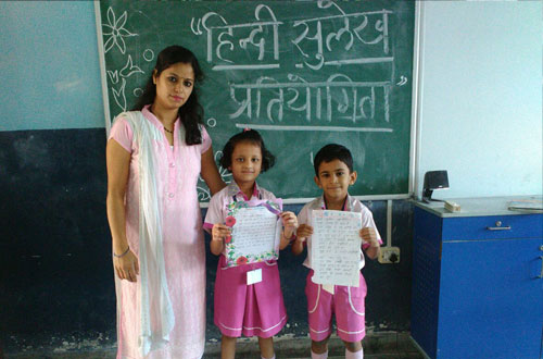 Hindi Competition 3.jpg